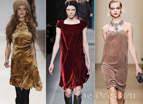 Бархат материал платья